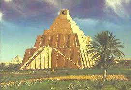 Tower of Babel Ziggurat