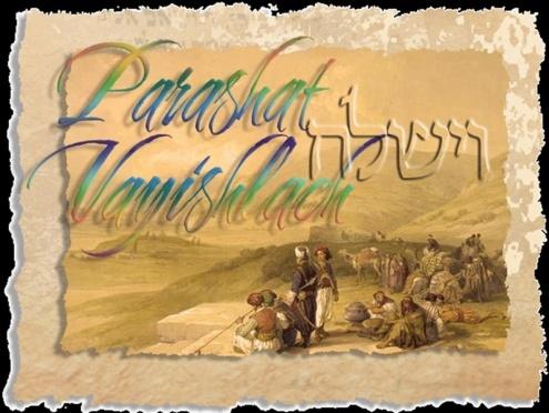 Parashat-Vayishlach