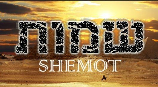 Shemot.jpg