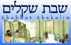 shabbat.shekalim