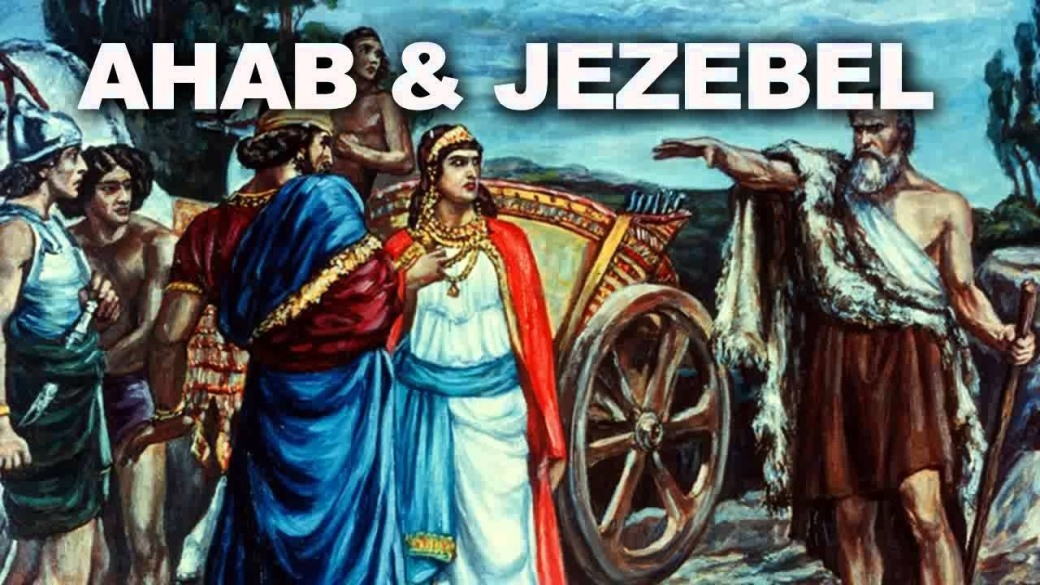 Aahab and Jezebel.jpg