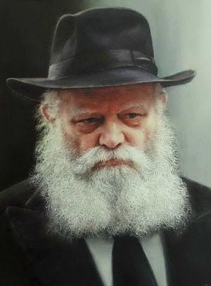 Rabbi Schneerson.jpg
