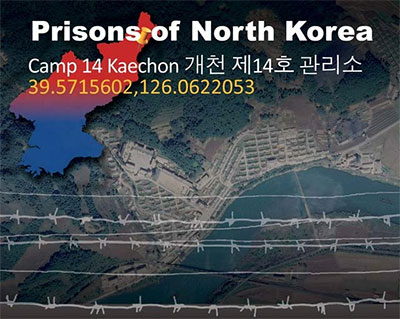 N Korea Prisons.jpg