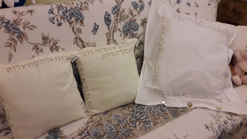 Cuscini di Preghiera Prayer Cushions