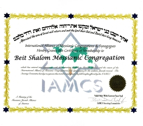 Certificate IAMCS